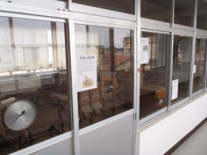 町の古民具博物館